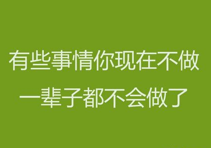 互联网营销推广.png