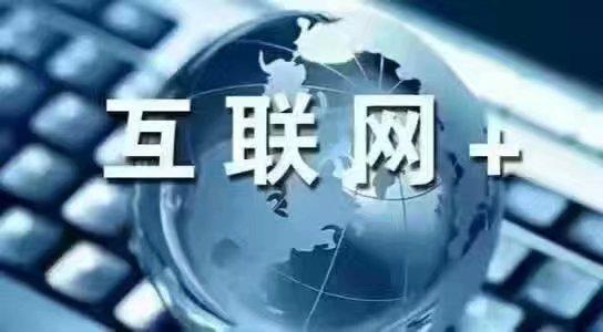 企业网络营销推广.jpg