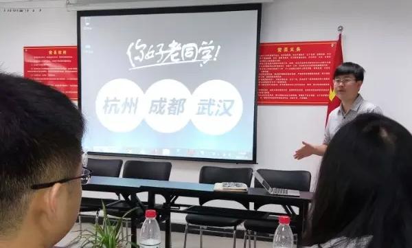 互联网营销培训.png