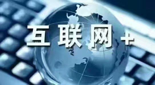 企业互联网营销推广.jpg