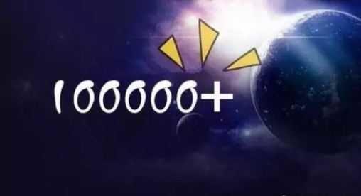 互联网营销10万+.jpg